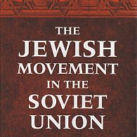 The Jewish Movement in the Soviet Union (2012)