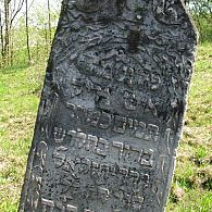Tombstone in Solotvyn, 1665