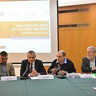 Yishai Mishor, Rotem Danon, Alexander Yakobson, Yehuda Brandes
