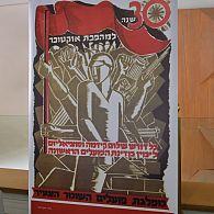 Hashomer Hatsair Poster: 30 years ofRussian Revolution