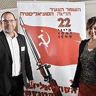 Jonathan Dekel-CHen and Izabella Tabarovsky