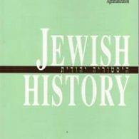 Jewish Agrarianization