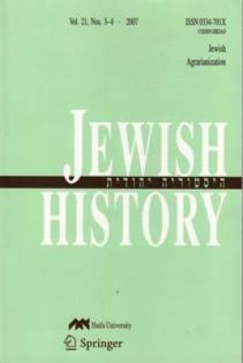 Book cover, Jewish History